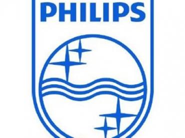Philips lamps – 燈膽/射燈/二極管/杯膽/鎮流器/變壓器/泛光燈