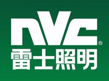 NVC 雷士照明 光管, 電膽, T5/T8 防水支架