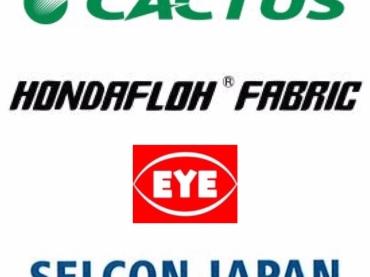 Honda 玻璃纖維膠布 / Cactus 剪線鉗 / DK 防水射座 / 鳳凰牌小太陽管 / EYE 防水射膽 / Selcon