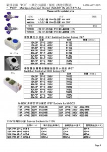 P9 - PCE-page-001